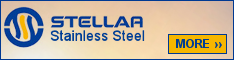 Zhejiang Stellar Global Co., Ltd.